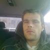 artem, 37, Akhtubinsk