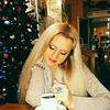 Алена, 37, г.Челябинск