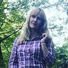 Ольга, 46, г.Краснодар