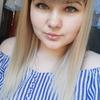 Yuliya, 24, Novosibirsk