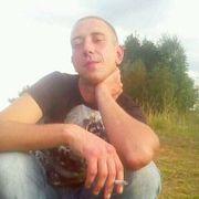 Начать знакомство с пользователем Александр 32 года (Лев) в Селижарове