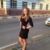 Марина, 26, г.Ржев