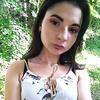 Екатерина, 18, г.Ярославль