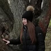 Ирина Алехина 35 Санкт-Петербург