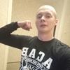 Александр, 23, г.Мурманск