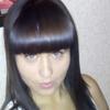 Ksenia, 28, г.Южноуральск