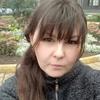 ✔ Irina Filatova, 37, г.Москва