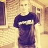 Василий, 20, г.Доброполье