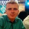 Дима, 25, Рубіжне