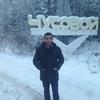 Вазген, 32, г.Чусовой