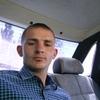 Igor, 30, Surovikino