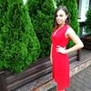 Ann, 23, г.Болехов