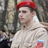 Артём, 19, г.Новороссийск