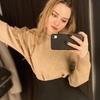 Виктория, 22, г.Калининград