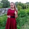 Milana, 16, г.Киев