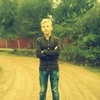 Макс, 16, г.Коростень