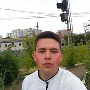 Лёша 23 Москва
