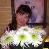 Светлана, 43, г.Таганрог
