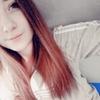 Дарья Москаленко, 17, г.Ангарск
