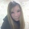 Кристина, 21, г.Брест
