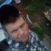 Влад, 23, г.Томск
