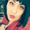 Виолетта, 26, г.Омск