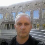 Виктор 47 Екатеринбург