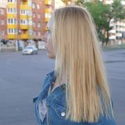 Людмила 45 Полтава