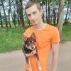 Алексей, 30, г.Вилейка