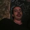 Joshua smith, 28, Armuchee