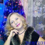 Тамара 62 Южно-Сахалинск