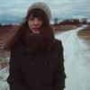 Evgeniya, 27, Ovruch