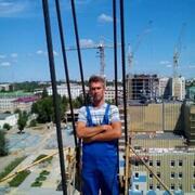 Александр 45 лет (Лев) хочет познакомиться в Новопскове