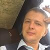 дмитрий, 31, г.Минск