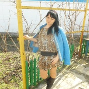 Ирина 30 лет (Скорпион) Славянск-на-Кубани