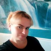 Инесса 33 года (Овен) Мангит
