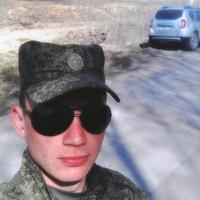 Иван, 26 лет, Близнецы, Арти