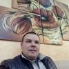 Василий, 33, г.Электроугли