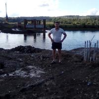 Валентин, 33 года, Водолей, Пермь
