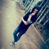 Екатерина, 17, г.Арзамас