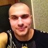 Френки, 25, г.Харьков