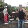 Влад, 22, Кропивницький (Кіровоград)