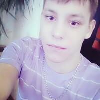 Алексей, 23 года, Телец, Томск