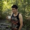 Марк, 25, г.Новомосковск