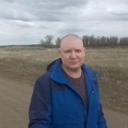 Алексей 44 Урюпинск