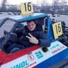 дмитрий, 25, г.Таганрог