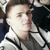 Тарас, 21, г.Тернополь