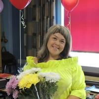 Ирина, 45 лет, Лев, Ангарск