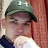 Дима, 18, г.Мукачево
