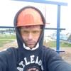 Сергей, 19, г.Иркутск